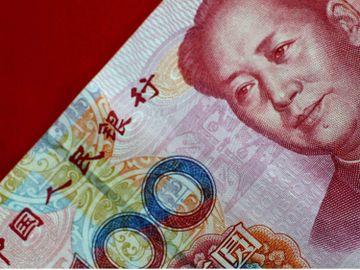 人民幣定存-人民幣-定期存款--短期定存優惠-中銀-匯豐-恒生