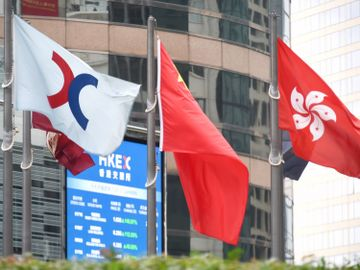 高息股2021-20大北水基金愛股曝光-有3隻高息股-中國移動-中國海洋石油-華潤置地-香港財經時報-HKBT