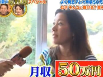 理財方法-日本媽媽執垃圾-網售-沙灘玻璃-香港財經時報HKBT