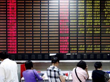 中國第一股民-楊懷定-楊百萬-逝世-2萬本金贏2000萬身家