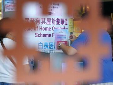 白居二按揭-上會-揀樓-按揭成數-擔保期-供款期-香港財經時報HKBT