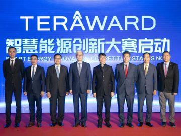 煤氣與國家電投合辦智慧能源創新大賽-獲獎團隊可獨得100萬美元獎勵-李家傑-香港財經時報HKBT