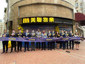 新盤銷量按年升近兩成-近半銷量來自九龍區-美聯布少明-樓價短期破歷史高位-香港財經時報HKBT