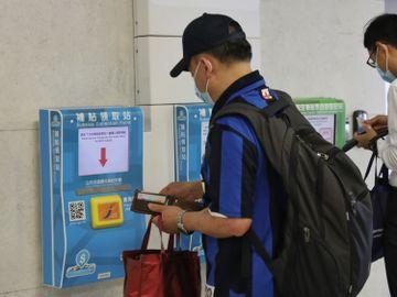 消費券Q&A-消費券-5,000元電子消費券計劃-公共交通費用補貼-八達通遺失