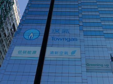 煤氣公司-大中華企業可持續發展指數-可持續業務-香港財經時報HKBT