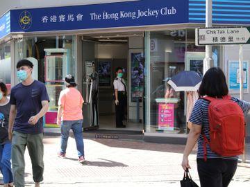 六合彩中獎-登記方法-領取獎金安排-沒收獎金-時限-香港財經時報HKBT