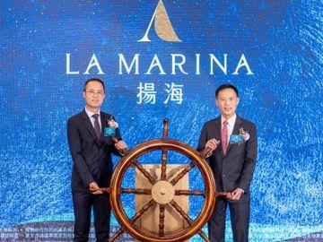港島南岸二期命名揚海-LAMARINA-嘉里建設-信和置業-港鐵公司-新盤2021