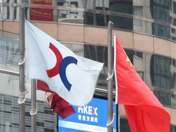 股東成本價-港股分析-港交所-披露易-招股書-財務數據-聶Sir-香港財經時報HKBT