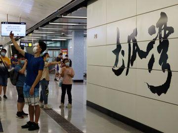 屯馬綫通車-土瓜灣樓市再受惠沙中綫-仲量聯行料樓價可望進一步上升-香港財經時報-HKBT