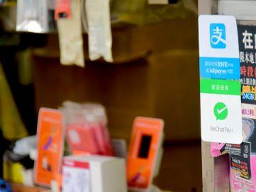 電子消費券申請網站-5,000元電子消費券-電子消費券申請表格-Alipay-消費券八達通-網上登記-WeChatPay
