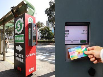 九巴-將軍澳-西貢-分段收費-區域性短途分段收費計劃-八達通拍卡機位置-香港財經時報HKBT