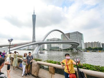 廣東省-招聘-港澳應屆畢業生-報考-大灣區職位-條件-香港財經時報HKBT