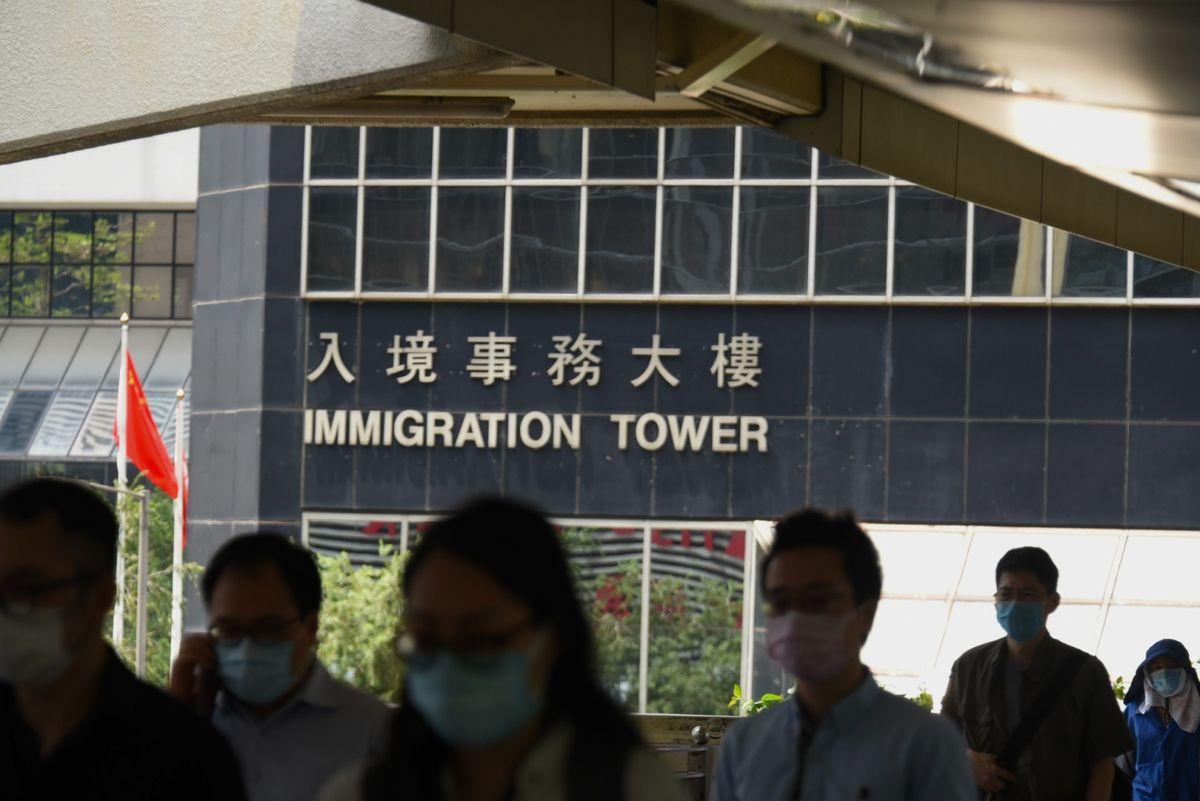 政府職位空缺-入境處聘請入境事務主任-公務員-入境事務主任體能測試-入境事務處