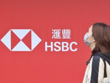 美債息下滑-香港重磅金融股受壓-友邦-匯控-中銀-港交所-基本面分析-入市策略-香港財經時報HKBT