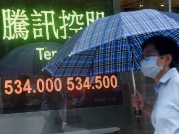 中資科技股-禁售期屆滿-拋售潮-騰訊-美團-快手-股價-香港財經時報HKBT