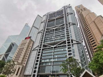 恒大樓盤-珺瓏灣1期-珺瓏灣2期-恒大睿峰-市傳龍頭銀行拒受恒大樓花按揭申請-業界料其他銀行或跟隨-薦買家應對策略-香港財經時報-HKBT