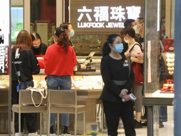 六福集團股價-業績-年報-龔成-香港財經時報HKBT