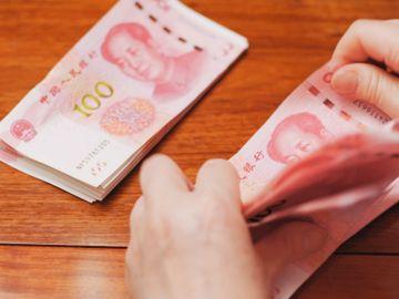人民幣匯率走勢2021-人民幣匯價-人仔-銀行-人民幣定期優惠-香港財經時報HKBT