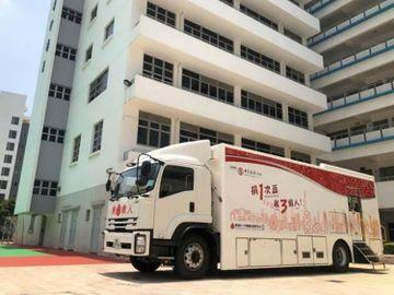 全新流動捐血車-捐血椅-中學-大學-校園招募捐血-香港財經時報HKBT