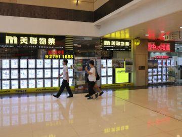 香港樓市-中原-員工-花紅-美聯-前線文職-香港財經時報HKBT