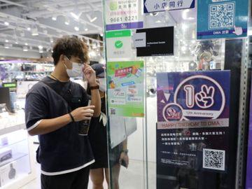 消費券領取懶人包-5000元消費券-政府統計-支付寶-千禧年代-的士-八達通拎錢留意一點-香港財經時報-HKBT