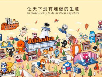 阿里巴巴業績-阿里巴巴收入-阿里巴巴回購-專家教追揸沽最新攻略