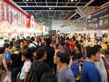 美食博覽2021, 美食節, 灣仔會展, 入場優惠, 電子優惠券下載, 香港財經時報HKBT