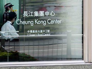 公用股, 藍籌股, 中期業績, 電能, 長建派息, 收息股, 香港財經時報HKBT