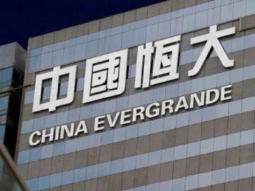 恒大系, 國企注資恒大, 恒大系股價飆升, 恒大物業, 恒大汽車, 香港財經時報HKBT