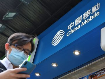 中移動業績2021, 中移動派息, 中移動股價, 聶Sir, 港股分析, 香港財經時報HKBT