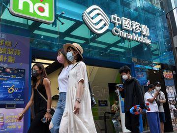 中國移動業績2021-中國移動派息-中國移動股價-中國移動股息率逾6厘很吸引-買唔買得過-香港財經時報-HKBT