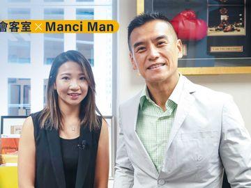 李根興專訪-盛滙商鋪基金管理有限公司創辦人及行政總裁-bt專訪-bt會客室-manciman