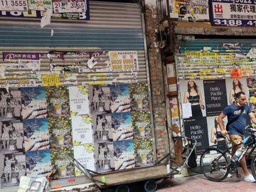 香港最新失業率, 職場, 轉工, 搵工, 搵工貼士, 香港財經時報HKBT