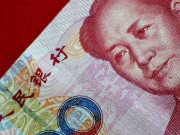 人民幣定存,16間銀行年期年息大比拼,每月有息派,1元人民幣可入場
