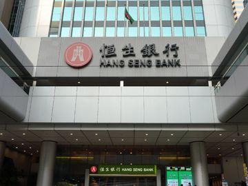 港元定存2021,港元定期存款,定期存款優惠,儲蓄,中信銀行,富邦銀行,恒生銀行