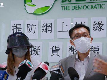 30歳女誤中網上美男計, 借錢買泰達幣, 損失93萬, 加密貨幣騙案手法, HKBT, 香港財經時報