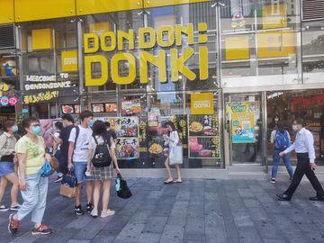 donki香港-驚安之殿堂-激安-唐吉軻德-安田隆夫-香港財經時報-HKBT