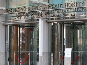 香港金融中心地位, 香港經濟, 恐懼, 中國式新秩序, 汪敦敬, 香港財經時報HKBT