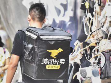 美團, 業績, 3690, 共同富裕, 外賣騎手, 投資部署, HKBT, 香港財經時報