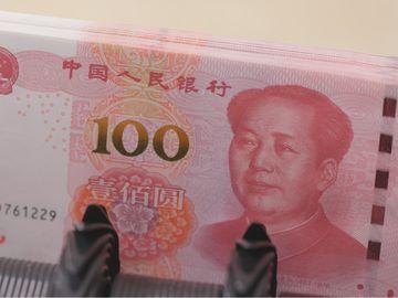 人民幣定存2021, 7天人民幣定存年利率, 9月定存息王易位, 7天短存, HKBT, 香港財經時報