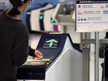 樂悠咭申請方法, 申請表格派發地點, 長者2元乘車優惠, 時間表, HKBT, 香港財經時報