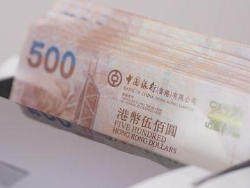 港元定期存款2021,港元定存,天星銀行,富邦銀行,工銀亞洲,WelabBank,東亞銀行,建行亞洲