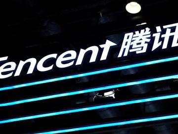 騰訊股價, 700, 內地監管, 關於進一步嚴格管理切實防止未成年人沉迷網絡遊戲的通知, 手機遊戲, HKBT, 香港財經時報