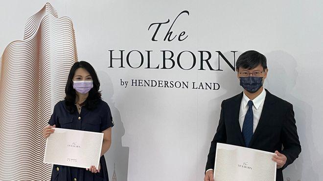 TheHolborn價單-TheHolborn樓書-新盤2021-恒基兆業地產-港島東新盤住宅項目-香港財經時報-HKBT