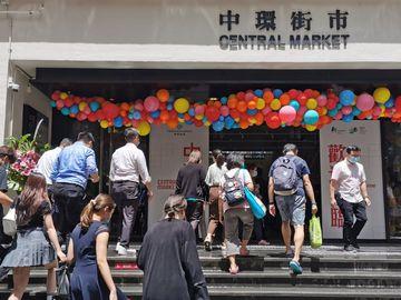 市建局, 收購, 喜帖街, 華懋, 古蹟活化, 中環街市, 香港財經時報