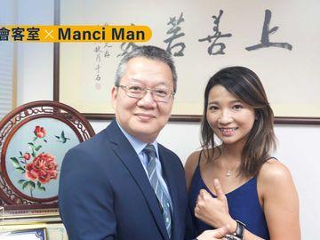 汪敦敬專訪-年輕人想置業-並非難在沒能力-而是難在被人說沒能力-BT會客室-BT專訪-manci-man