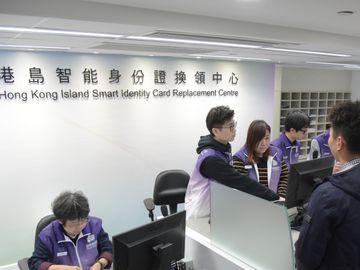 身份證號碼,信和抽獎,觀塘凱匯,新移民,身份證3粒星,香港永久居民