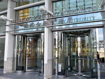 跨境理財通2021, 理財通, 保險, 銀行, 券商, 概念股跟炒策略, HKBT, 香港財經時報