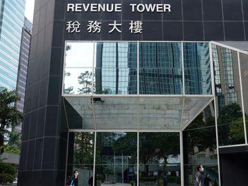 政府職位空缺2021, 稅務局, 助理稅務主任, 起薪15560元, DSE5科2, HKBT, 香港財經時報