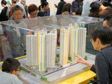 居屋2021-抽居屋申請-白表-入息資產限額-固定月薪-陷阱-dq-香港財經時報-HKBT
